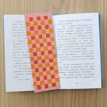 Wicker bookmark