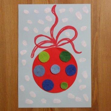 Сделайте новогоднюю открытку «Ёлочный шар»