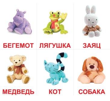 Поиграйте с ребенком в игру «Запомни картинки»