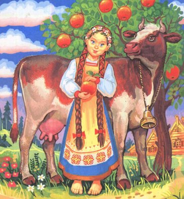 Прочитайте ребенку сказку «Крошечка-Хаврошечка»