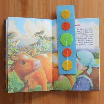 Make bookmarks out of felt with your kid!