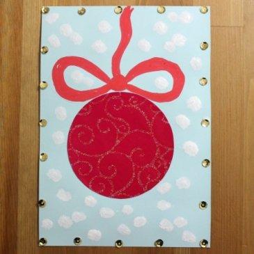 Новогодняя открытка «Ёлочный шарик»