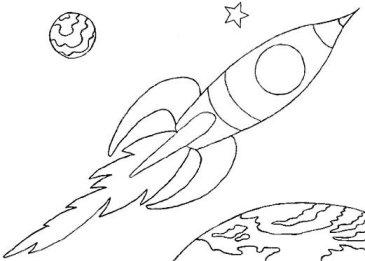 Запускаем ракету