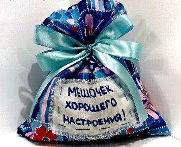 "Make a ""Good Mood Bag""!"