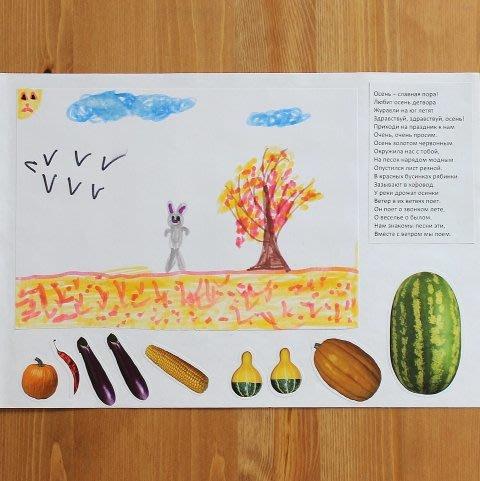 Сделайте вместе с ребенком книгу!