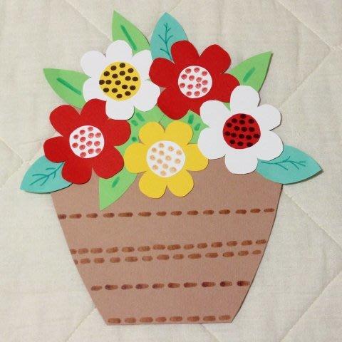 """Postcard """"The Flower Pot"""""""