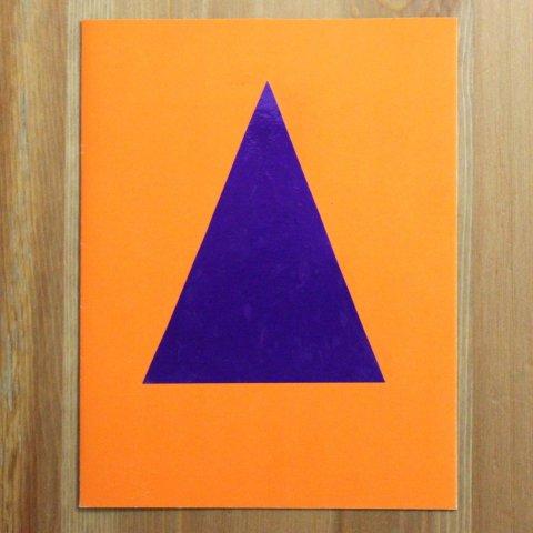 треугольная елочка для открытки руками ребенка