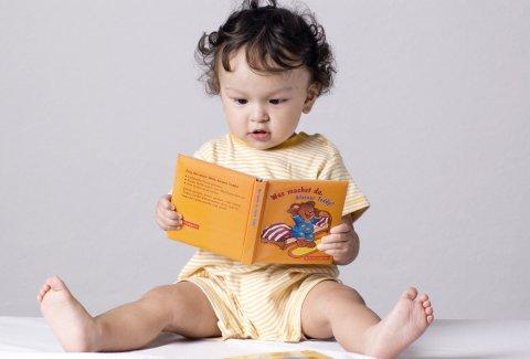 Читаем книжки