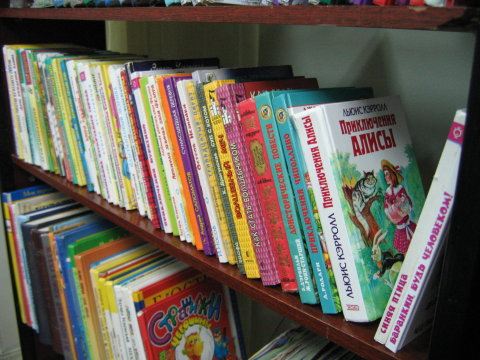 Посетите с ребенком библиотеку