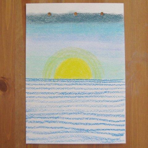 как нарисовать море пастелью этап 4