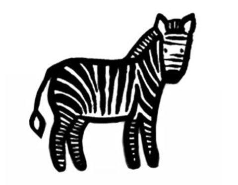 Зебры для рассматривания