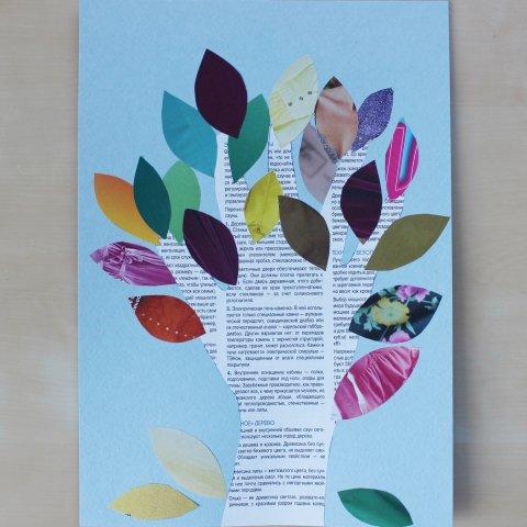 как сделать вместе с ребенком аппликация осеннее дерево из старых журналов