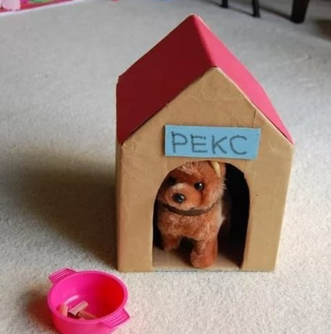 Картинка к занятию Будка для щенка в Wachanga