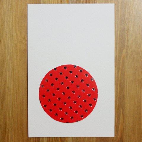 детская поделка открытка с елочной игрушкой