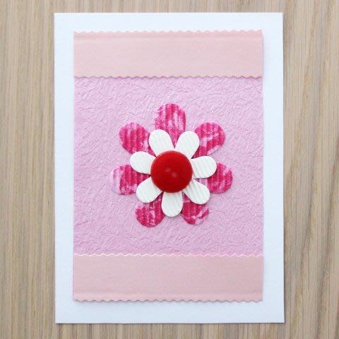 Поздравительная открытка с цветочком