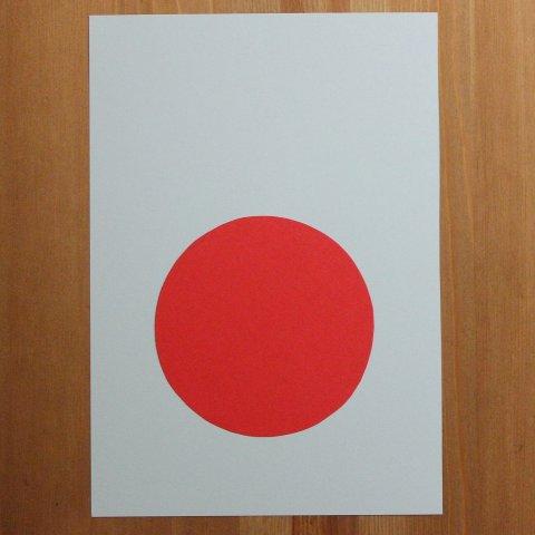 Картинка к занятию Сделайте новогоднюю открытку «Красный шар» в Wachanga