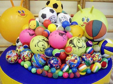 Поиграйте с шариками