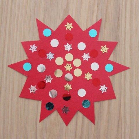 Картинка к занятию Новогодняя звезда в Wachanga