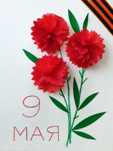 открытка с гвоздиками из бумаги к 9 мая своими руками вместе с ребенком
