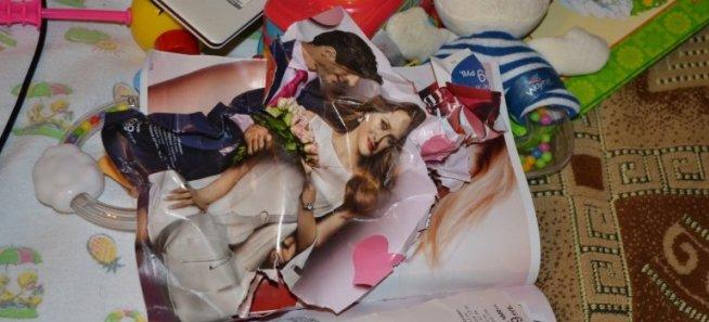 «Читаем» журналы
