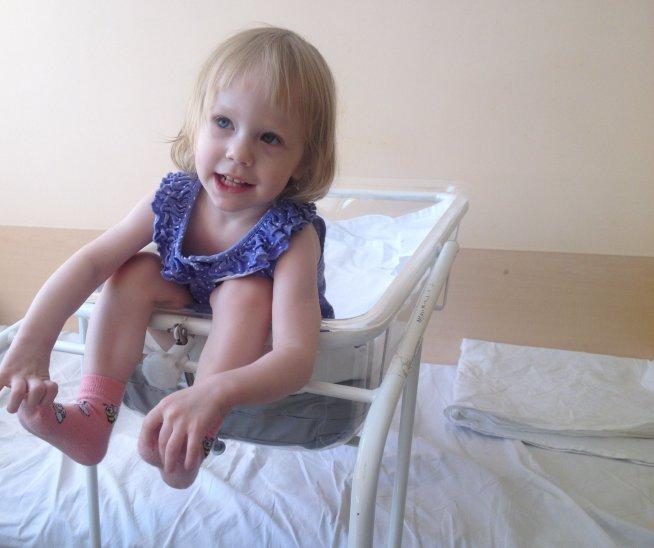 Когда ребёнок болен