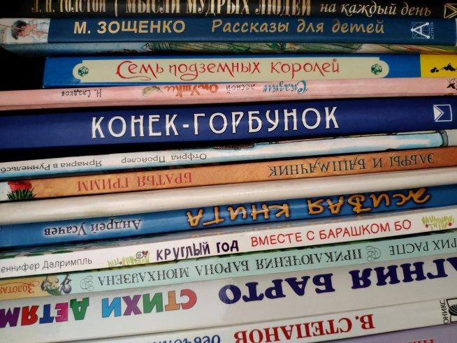 Выбираем книги