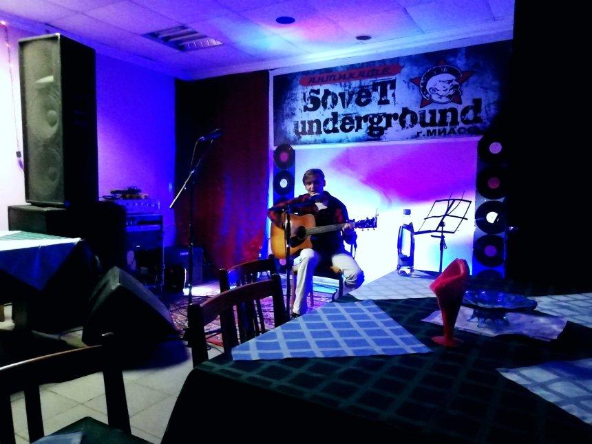 Отчёт по занятию Концерт живой музыки в Wachanga!