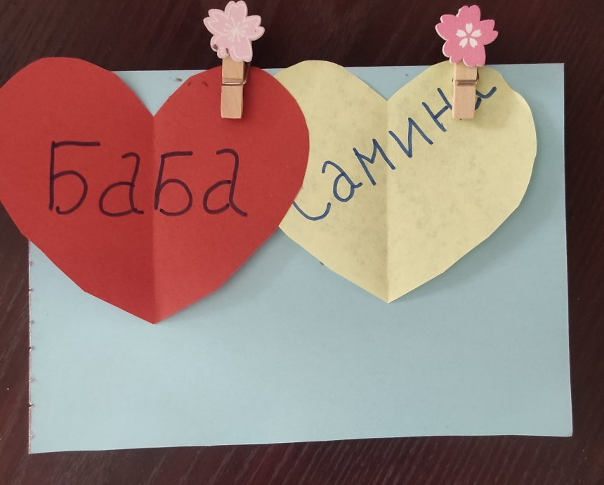 Отчёт по занятию Упаковываем подарки для любимых в Wachanga!