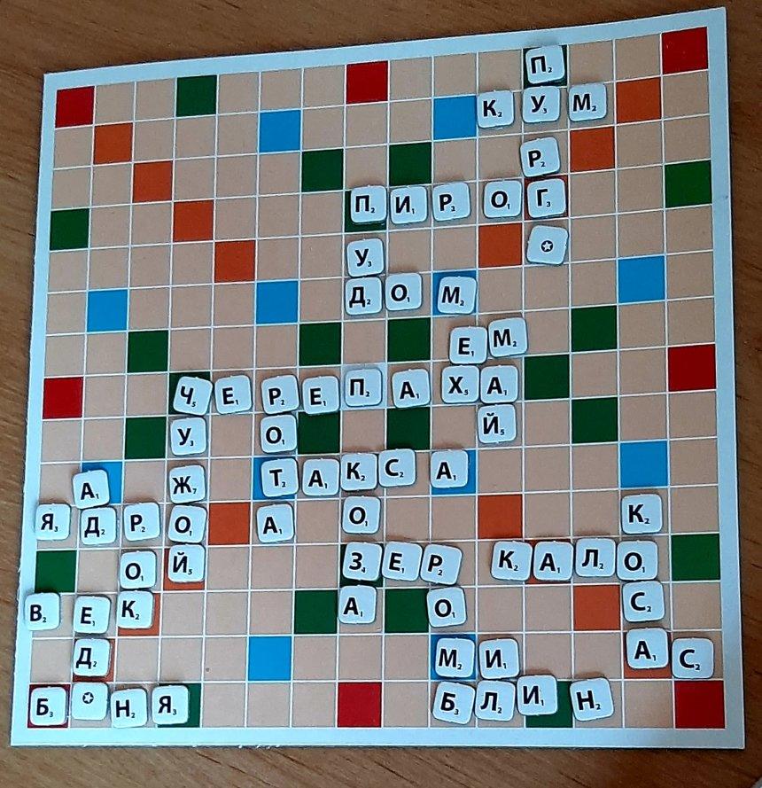 Отчёт по занятию Зачем нужно играть в настольные игры в Wachanga!