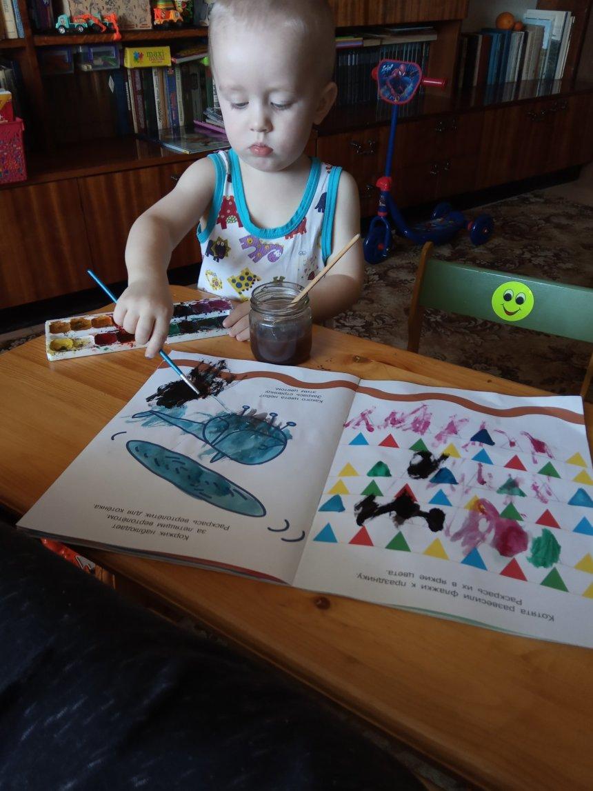 Отчёт по занятию Посоветуйтесь со своим ребёнком в Wachanga!