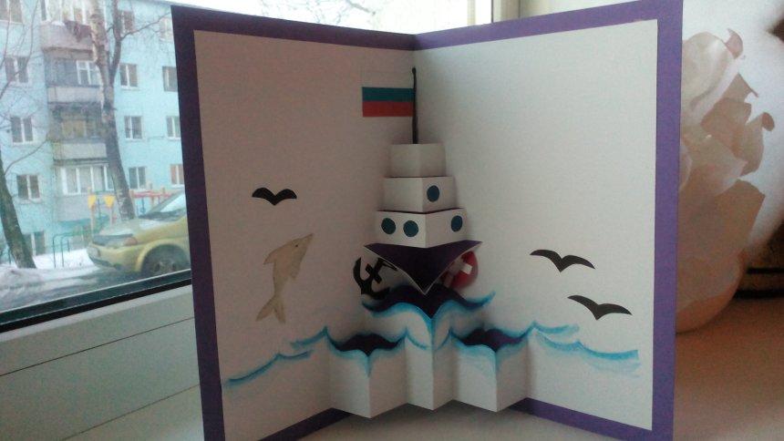 Поделка открытка для дедушки на день рождения