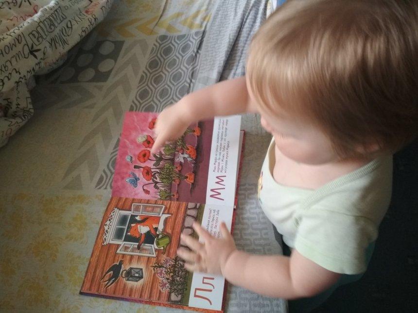 Отчёт по занятию Читайте везде и всегда в Wachanga!