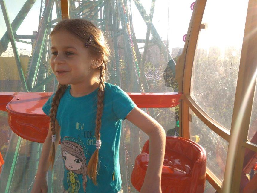 Отчёт по занятию Сходите в парк аттракционов в Wachanga!