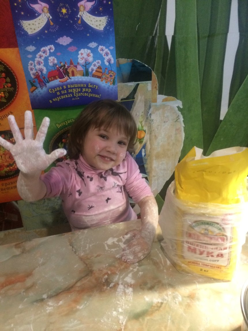 Отчёт по занятию Домашние обязанности 4х-летнего ребенка в Wachanga!