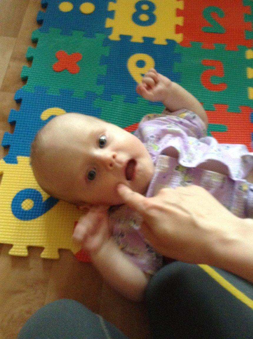 Отчёт по занятию Поиграйте с малышом в игру «Иголка»  в Wachanga!