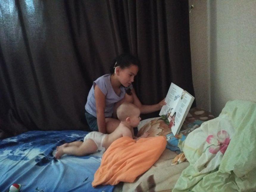 Отчёт по занятию Почитайте ребенку книжку в Wachanga!
