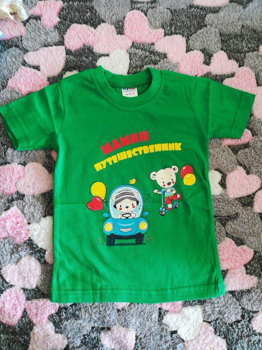 Отчёт по занятию Новая футболка в Wachanga!