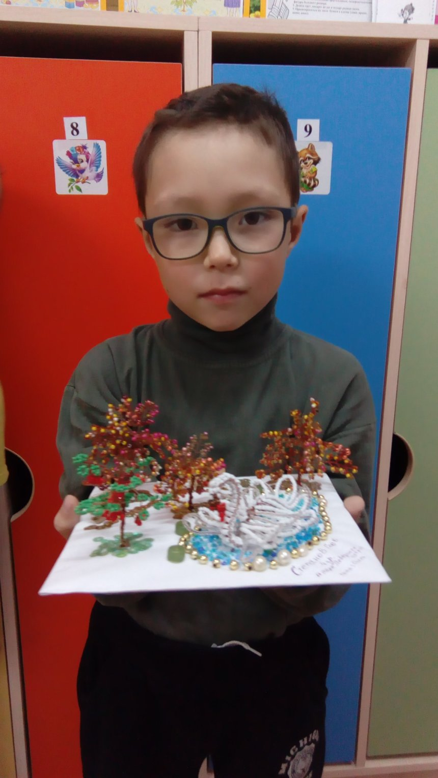 Отчёт по занятию Сделайте с ребенком осеннее дерево в Wachanga!