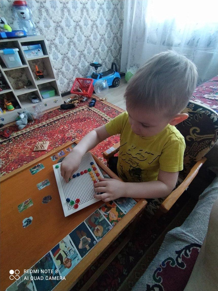 Отчёт по занятию Фантазии с мозаикой в Wachanga!