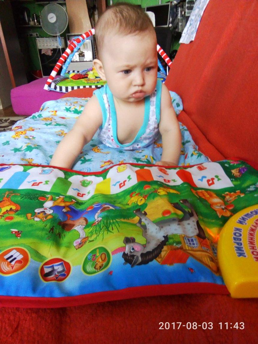 Отчёт по занятию Игрушки для пятимесячного малыша в Wachanga!