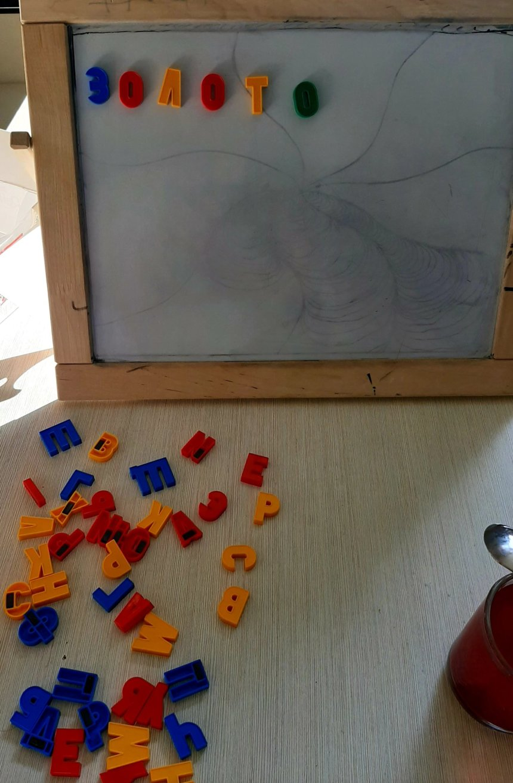 Отчёт по занятию Метаграммы для детей в Wachanga!