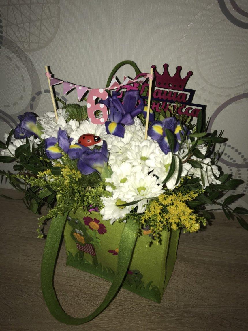 Отчёт по занятию Осенняя упаковка для подарков в Wachanga!