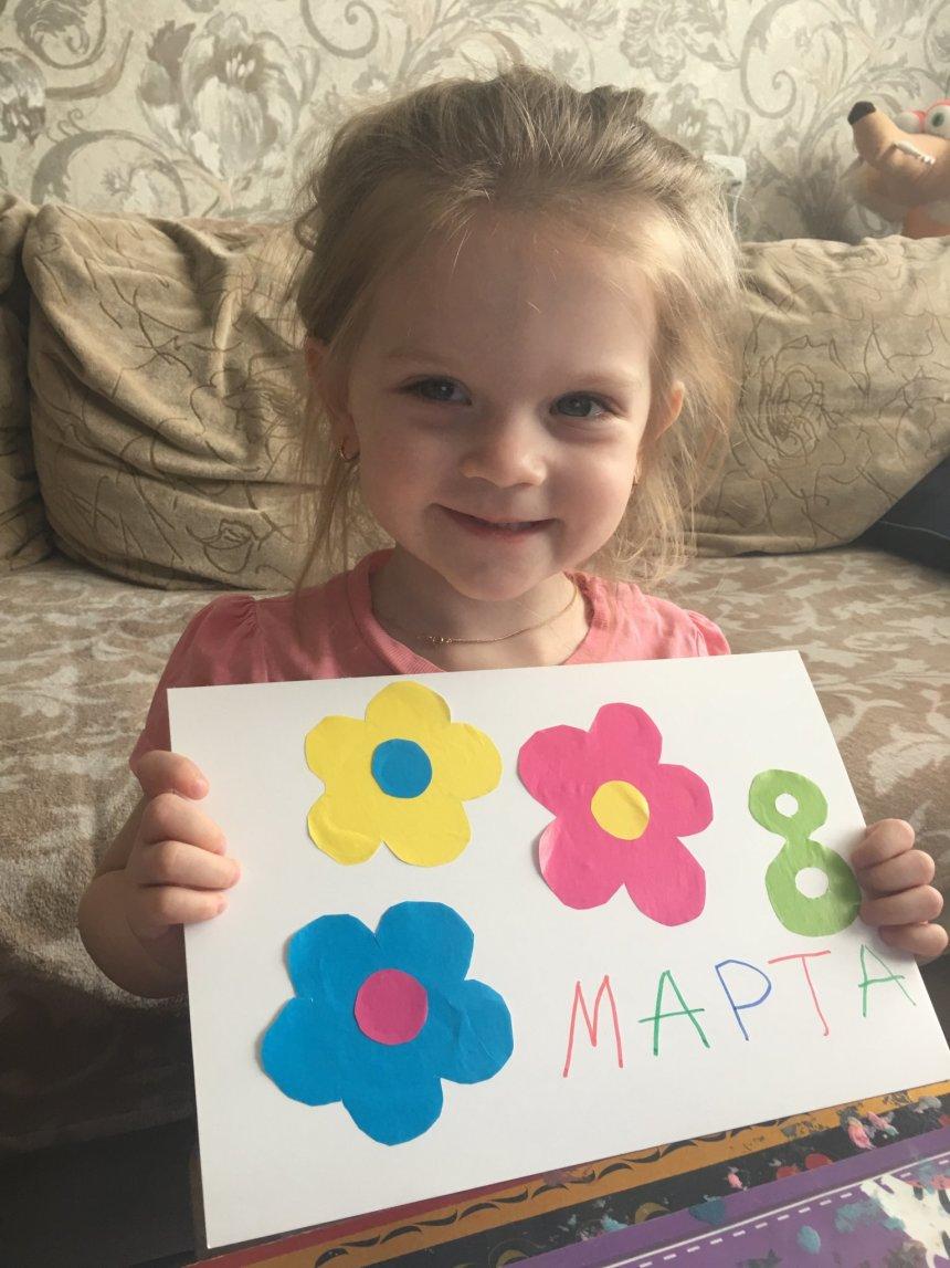 Отчёт по занятию Открытка для мамы в Wachanga!