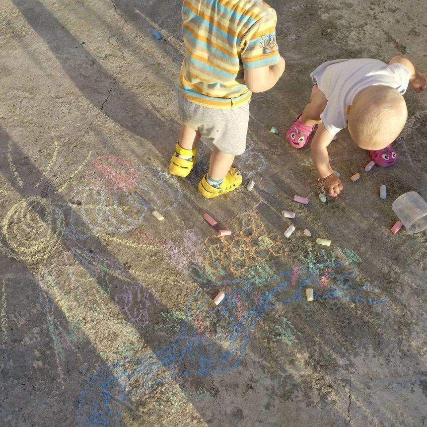 Отчёт по занятию Игры на улице в Wachanga!
