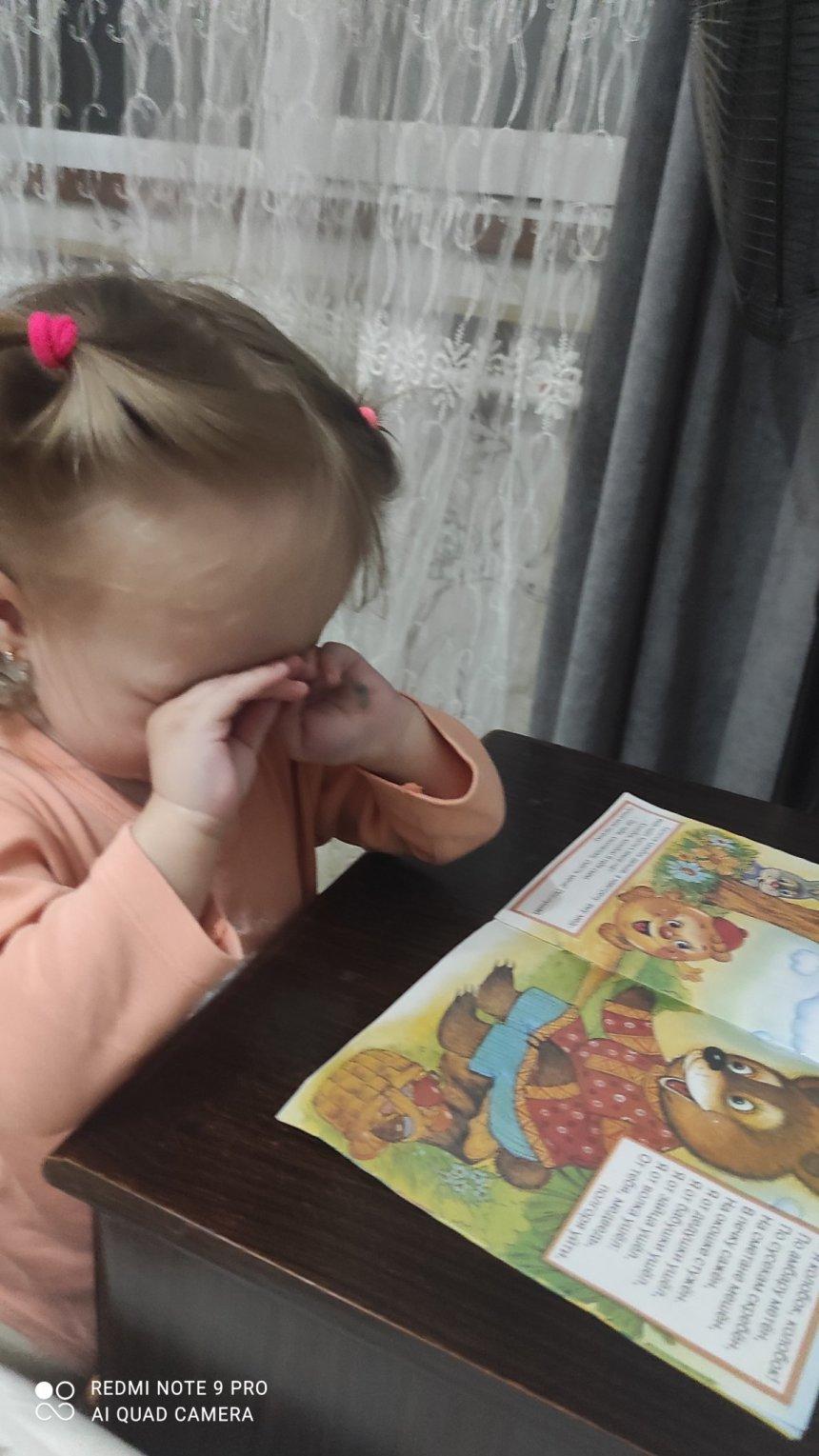 "Отчёт по занятию Прочитайте малышу сказку ""Колобок"" в Wachanga!"