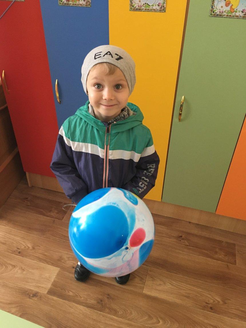 Отчёт по занятию Игры с мячом на улице в Wachanga!