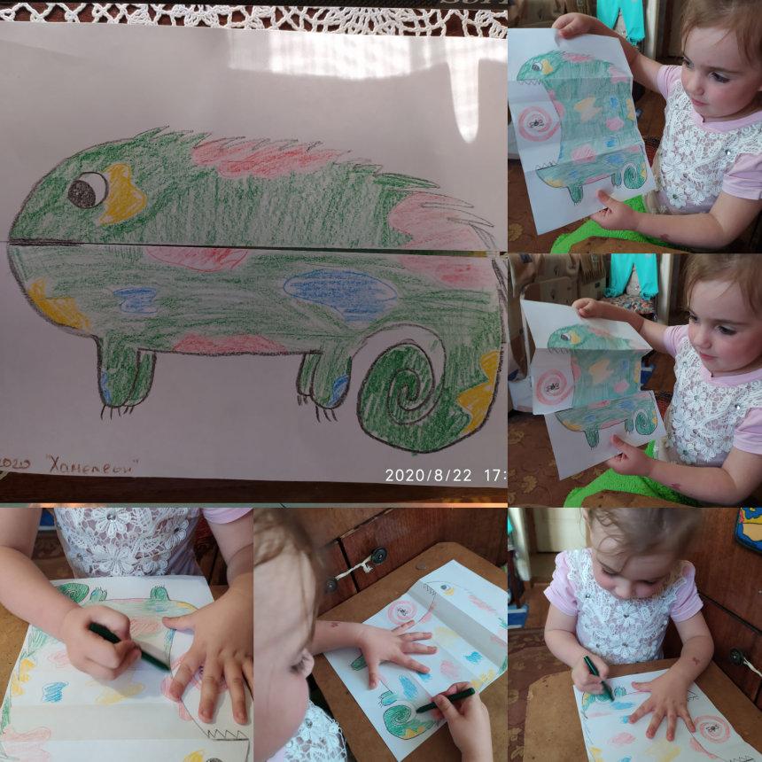 Отчёт по занятию Как сделать из бумаги хамелеона в Wachanga!