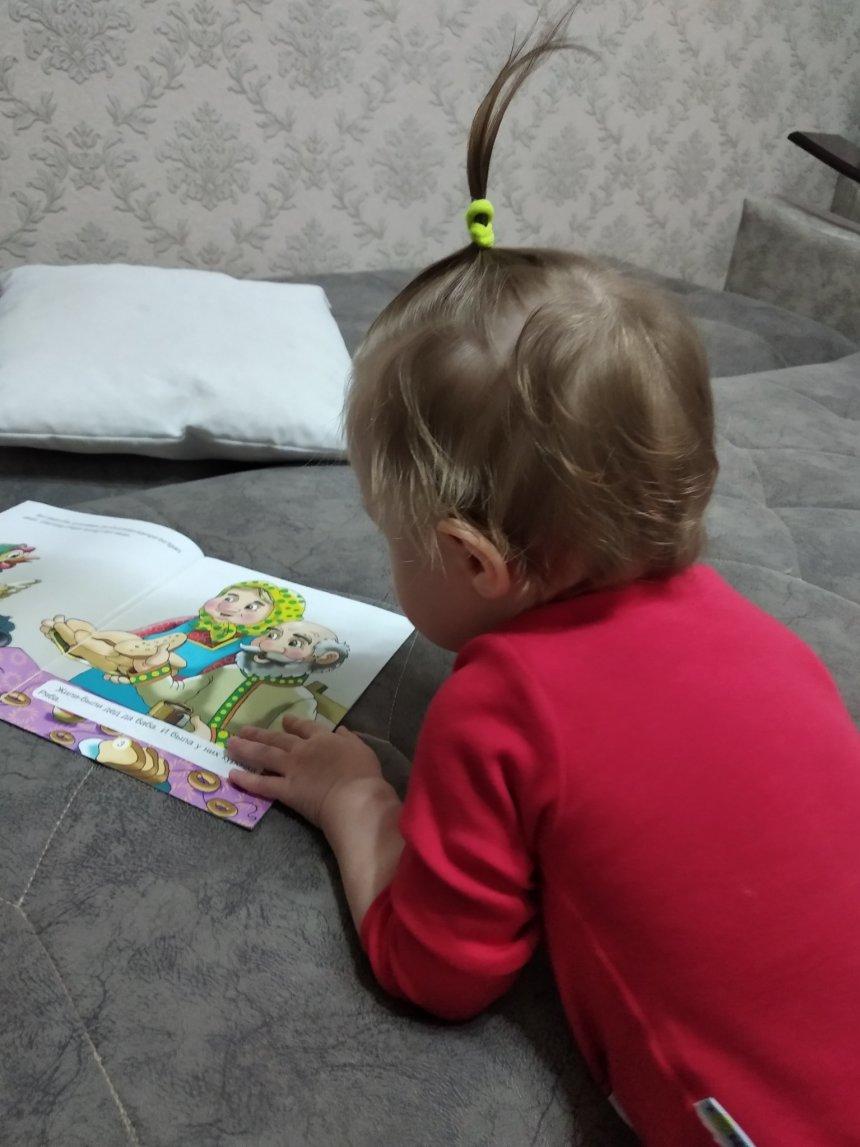 "Отчёт по занятию Прочитайте малышу сказку ""Курочка Ряба"" в Wachanga!"
