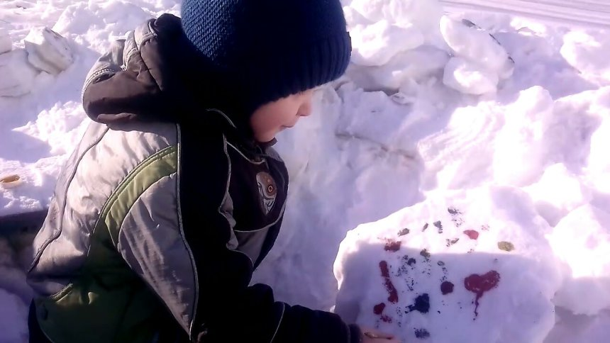 Отчёт по занятию Рисунки на снегу в Wachanga!