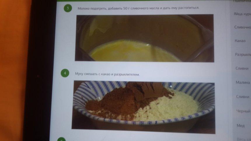 Отчёт по занятию Полезные рецепты для кормящей мамы: «Ванильные манные пудинги» в Wachanga!